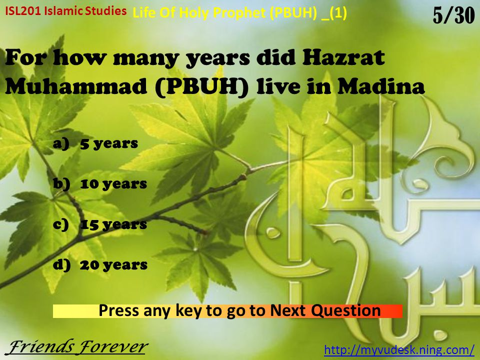 For how many years did Hazrat Muhammad (PBUH) live in Makkah.