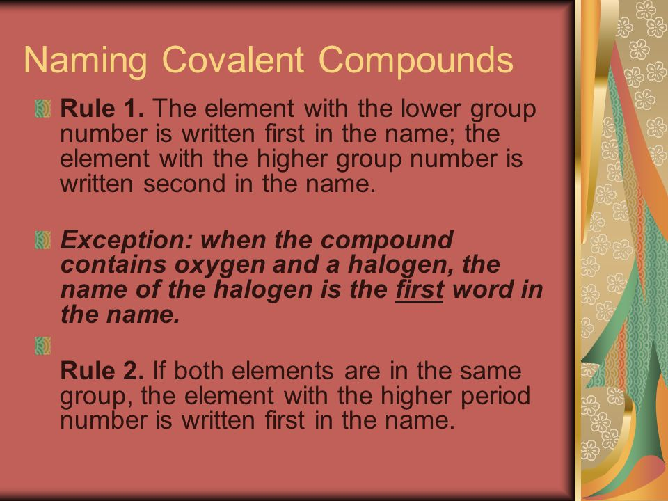 More Electronegativity difference Type of Bond 1.7050% covalent and 50% ionic > 1.70Ionic < 1.70Covalent