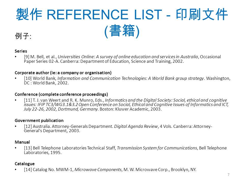 製作 REFERENCE LIST - 印刷文件 ( 書籍 ) 例子 : Series [9] M.