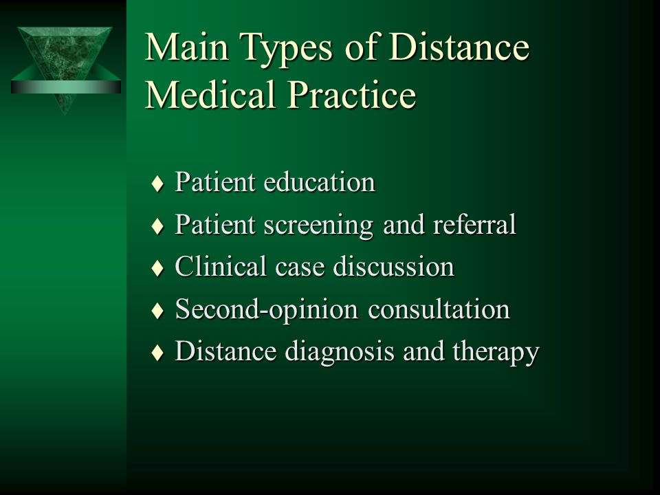 Advantages of International Telemedicine t Avoidance of malpractice liability t Avoidance of drug/device regulation t Avoidance of human research ethics t Avoidance of database copyright issues
