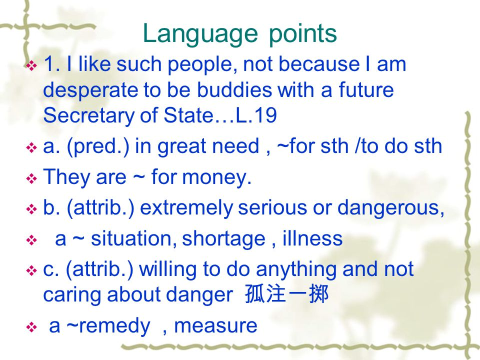 Language points  1.