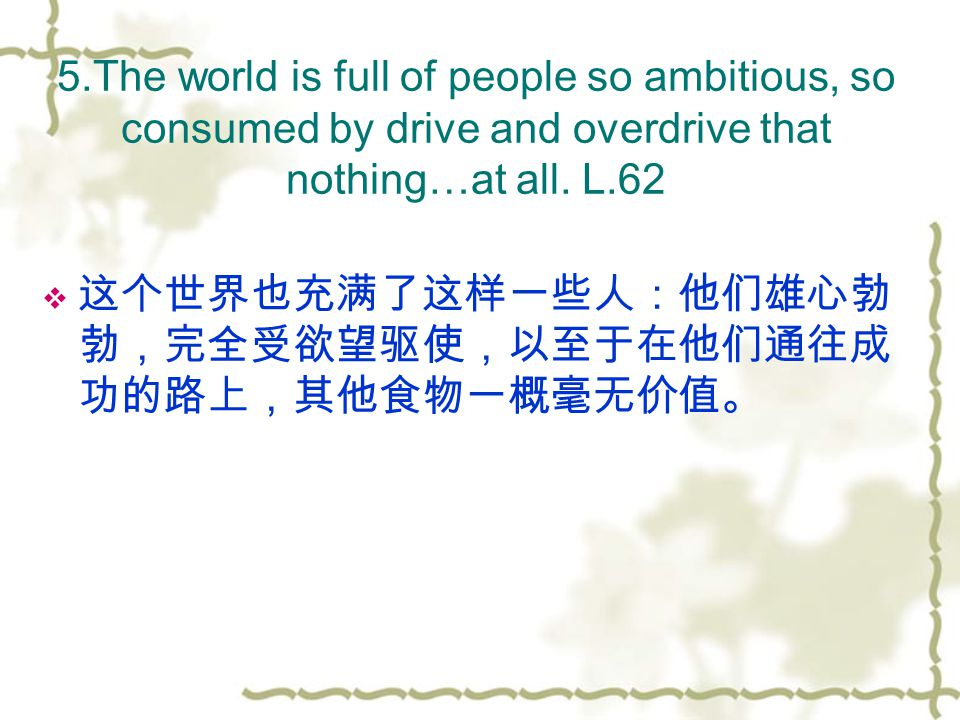 5.The world is full of people so ambitious, so consumed by drive and overdrive that nothing…at all.