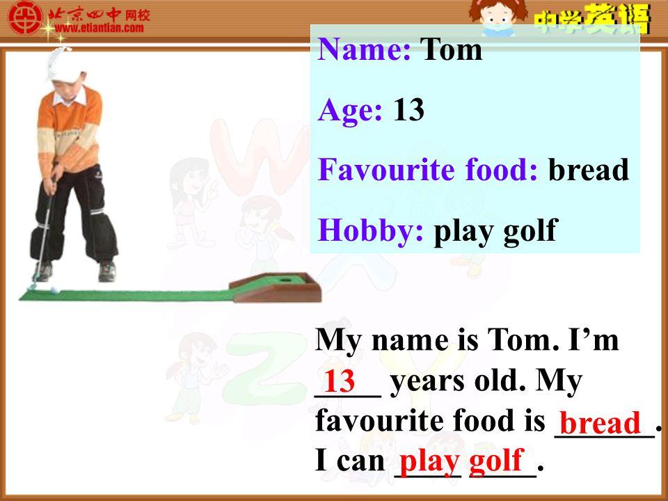 parent can basketball piano tennis n.父 ; 母 ( pl. parents 父母 ) v.