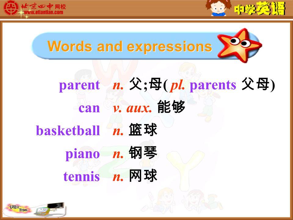 一、根据首字母填写单词。 1.Please w______ our new English teacher to our class.