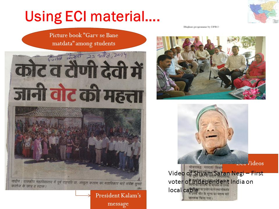 Using ECI material….
