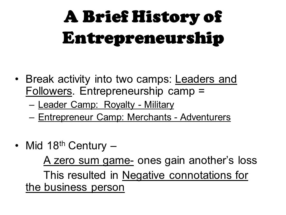 It Only Exists in Business Suffice it to say that entrepreneurial activity is showing up everywhere.