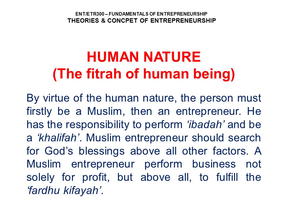 ENT/ETR300 – FUNDAMENTALS OF ENTREPRENEURSHIP THEORIES & CONCPET OF ENTREPRENEURSHIP HUMAN NATURE (The fitrah of human being) By virtue of the human n