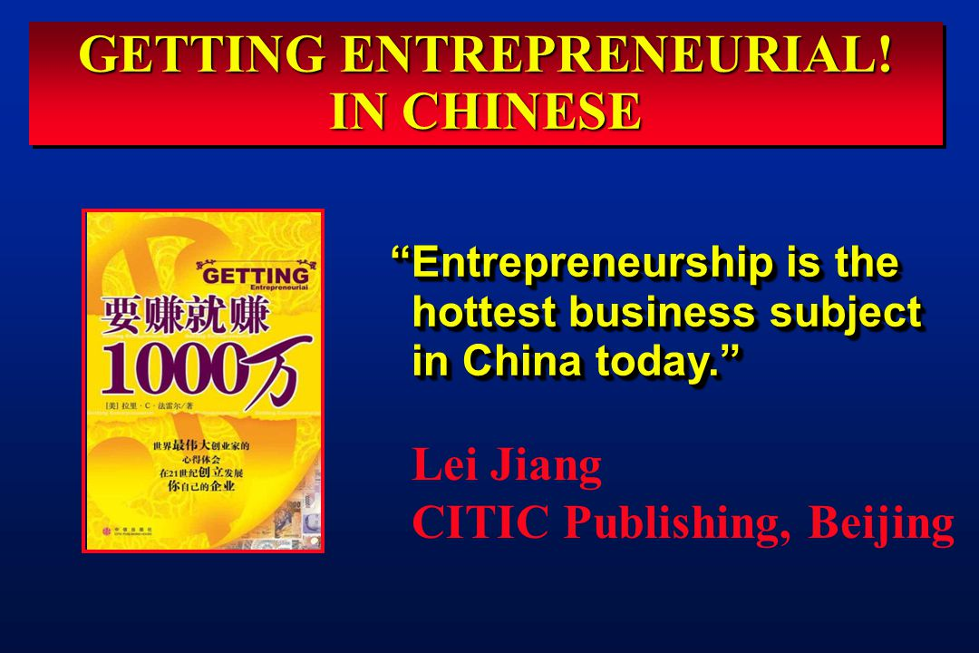 "GETTING ENTREPRENEURIAL! IN CHINESE GETTING ENTREPRENEURIAL! IN CHINESE ""Entrepreneurship is the hottest business subject in China today."" Lei Jiang C"