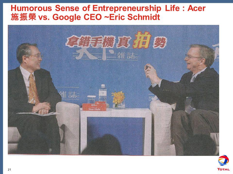 21 Humorous Sense of Entrepreneurship Life : Acer 施振榮 vs. Google CEO ~Eric Schmidt