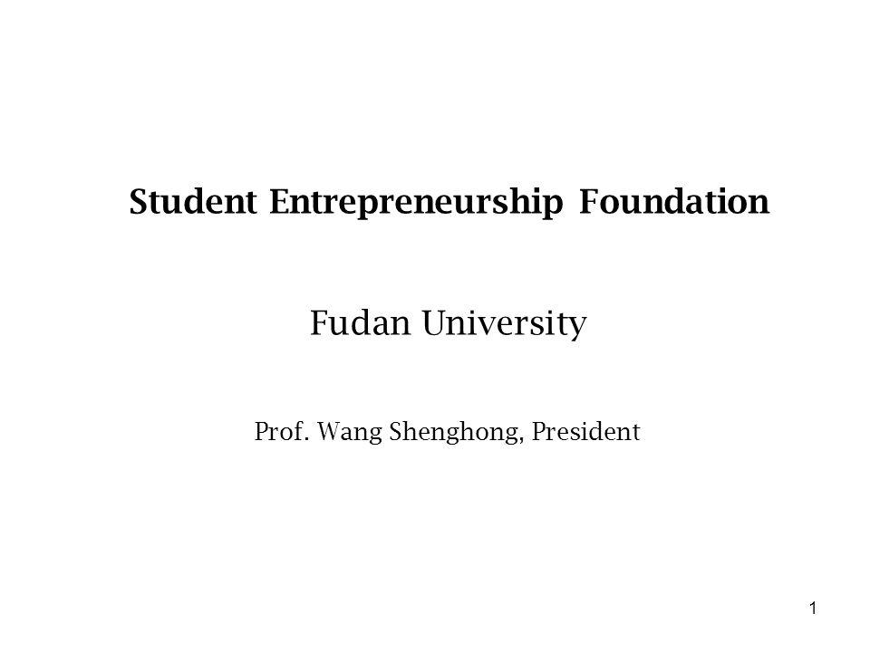 1 Student Entrepreneurship Foundation Fudan University Prof. Wang Shenghong, President