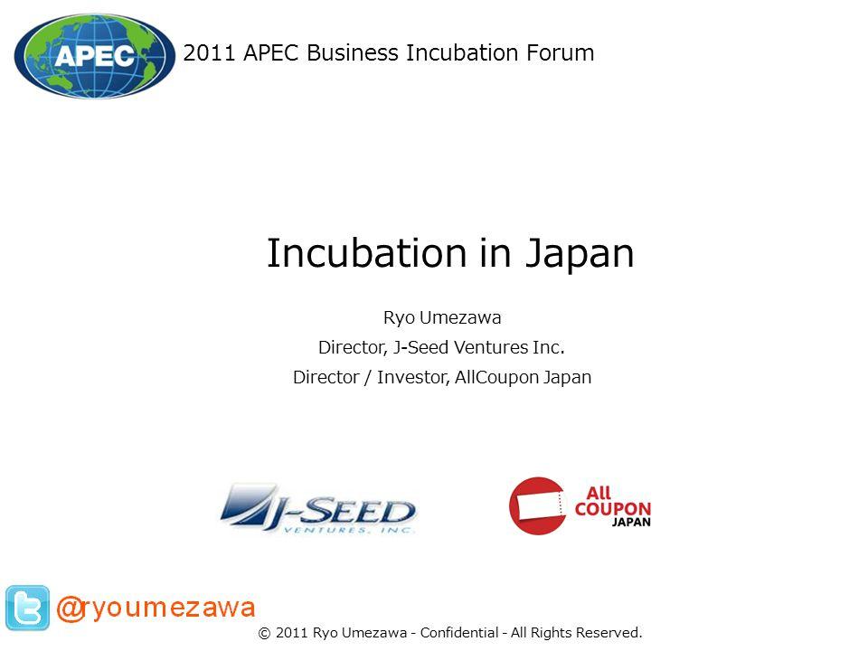 Ryo Umezawa Director, J-Seed Ventures Inc.