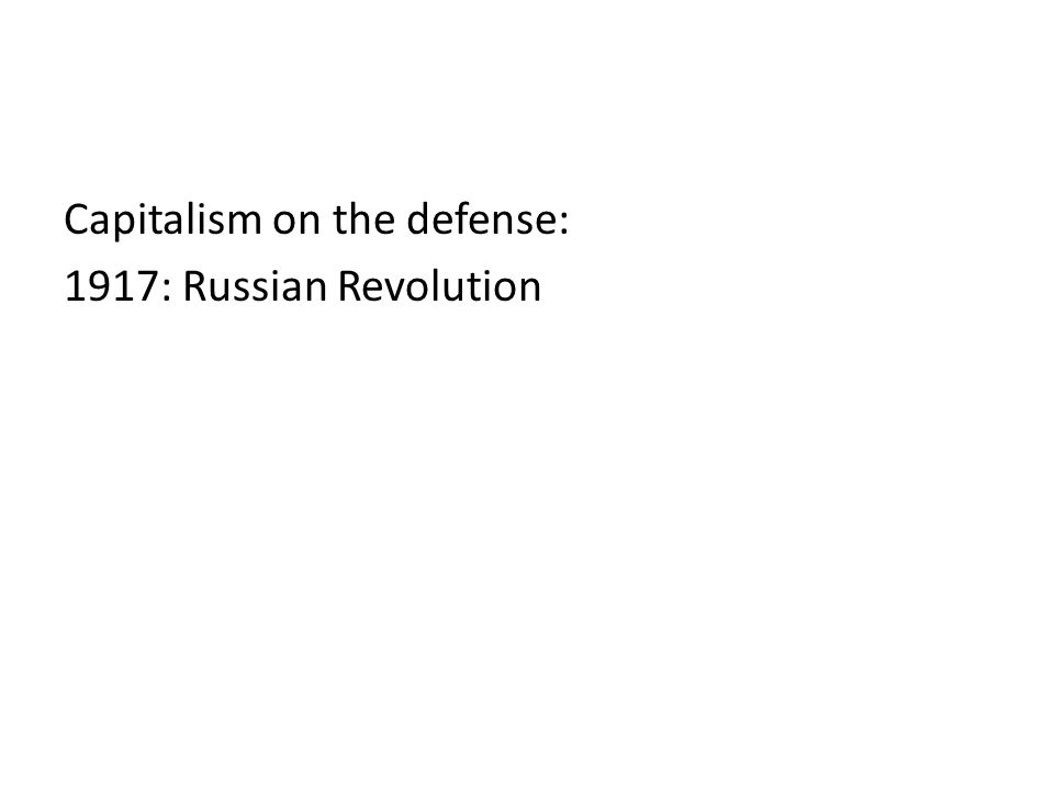 1917: Russian Revolution