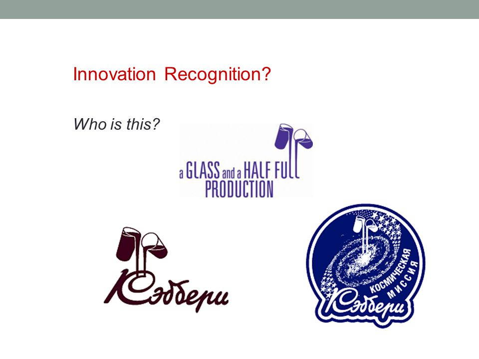 Who is this? Innovation Recognition?