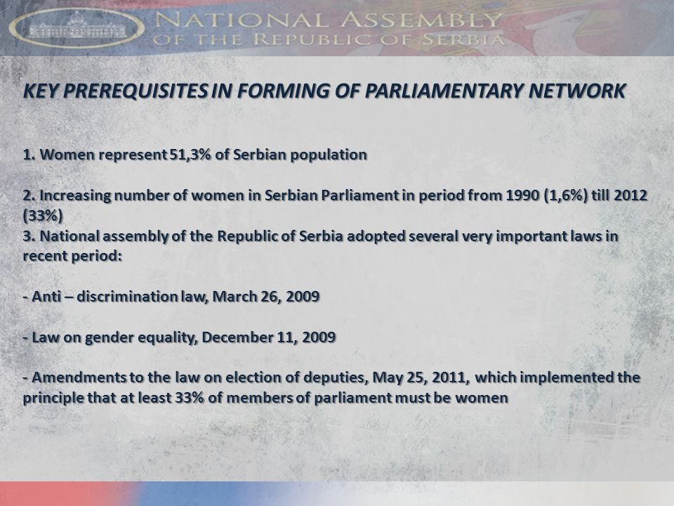 WHEN WAS THE WOMEN'S PARLIAMENTARY NETWORK ESTABLISHED.