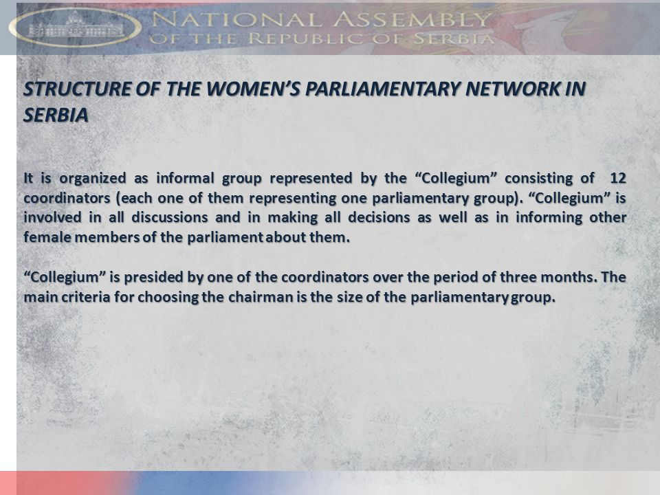 ACHIEVED RESULTS OF THE SERBIAN WOMEN'S PARLIAMENTARY NETWORK: ACHIEVED RESULTS OF THE SERBIAN WOMEN'S PARLIAMENTARY NETWORK: 1.