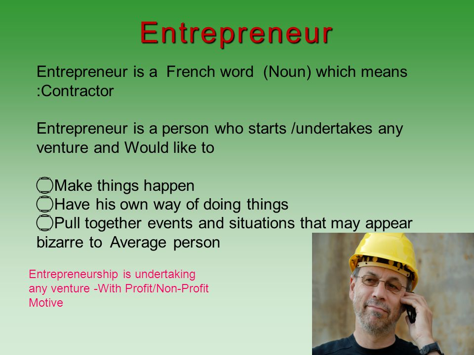 Entrepreneurship Process The Idea Realizing the opportunity Engaging the idea & opportunity Exploiting the opportunity to build something of value The Inventor The Opportunity Spotter The Project Champion