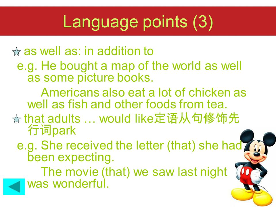 Language points (3) as well as: in addition to e.g.