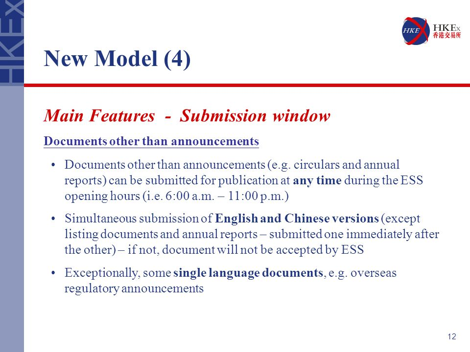 12 New Model (4) Main Features - Submission window Documents other than announcements Documents other than announcements (e.g.