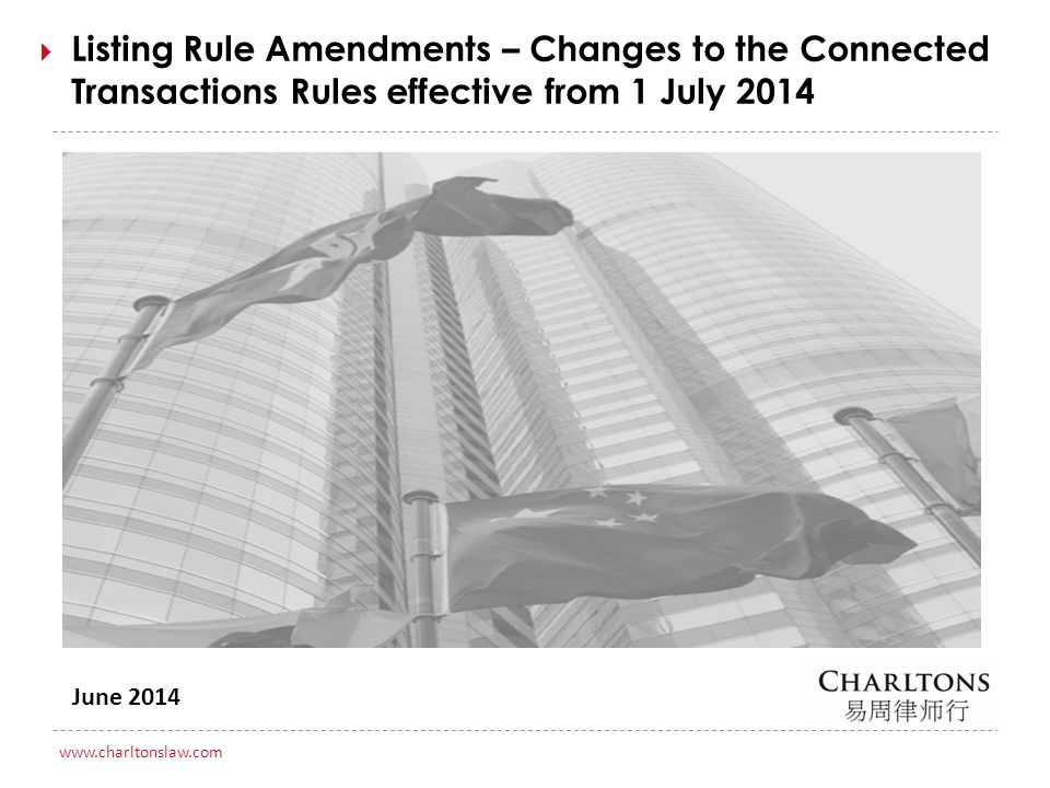 Auditors' Confirmation Letter 11  The Rules relating to auditors' confirmations on continuing connected transactions have been revised in line with Practice Note 740 issued by the Hong Kong Institute of Certified Public Accountants.