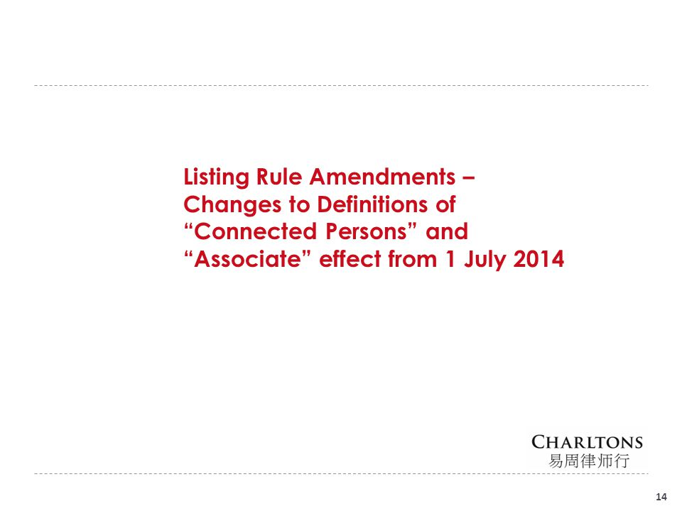"14 Listing Rule Amendments – Changes to Definitions of ""Connected Persons"" and ""Associate"" effect from 1 July 2014"