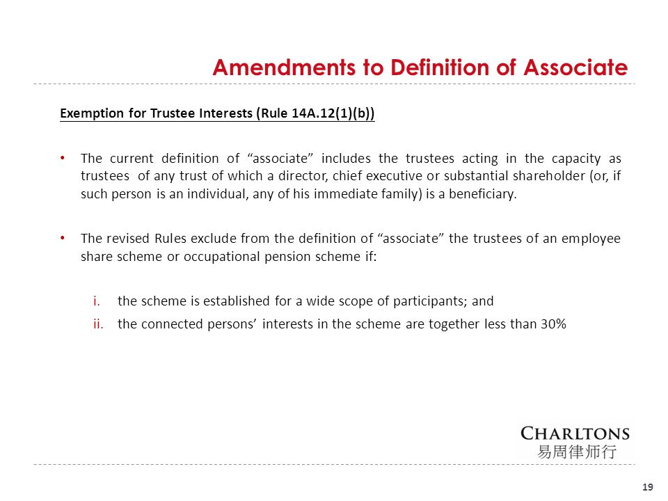 "Amendments to Definition of Associate 19 Exemption for Trustee Interests (Rule 14A.12(1)(b)) The current definition of ""associate"" includes the truste"