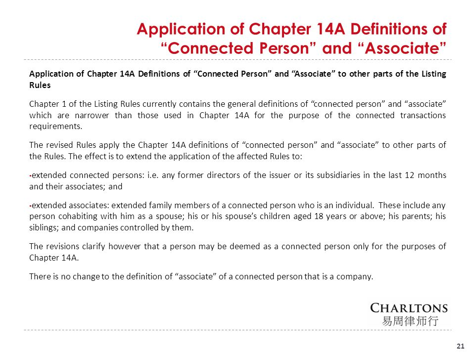 "Application of Chapter 14A Definitions of ""Connected Person"" and ""Associate"" 21 Application of Chapter 14A Definitions of ""Connected Person"" and ""Asso"