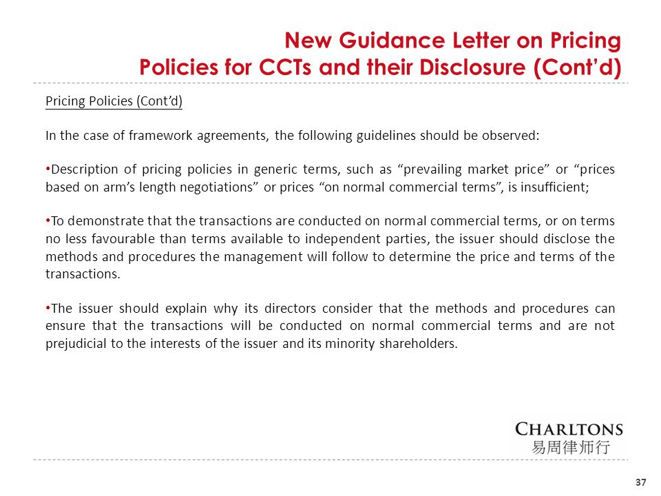 37 New Guidance Letter on Pricing Policies for CCTs and their Disclosure (Cont'd) Pricing Policies (Cont'd) In the case of framework agreements, the f