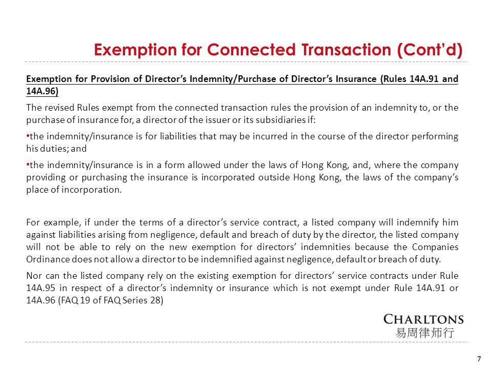 38 New Guidance Letter on Pricing Policies for CCTs and their Disclosure (Cont'd) Pricing Policies (Cont'd) Examples of methods and procedures Sale of off-the-shelf products or standard services An indicative range of prices for goods/services, or the minimum/maximum mark-up rate for transactions that are charged on a cost-plus basis, and the procedures for reviewing and approving these price lists or guidelines from time to time.