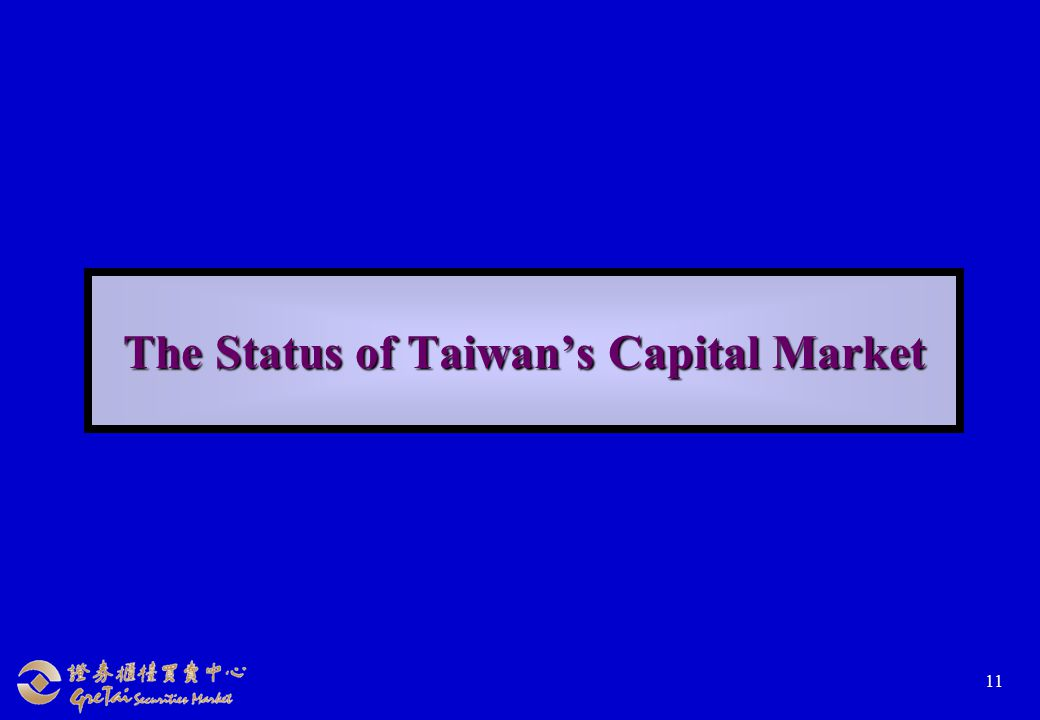 11 The Status of Taiwan's Capital Market