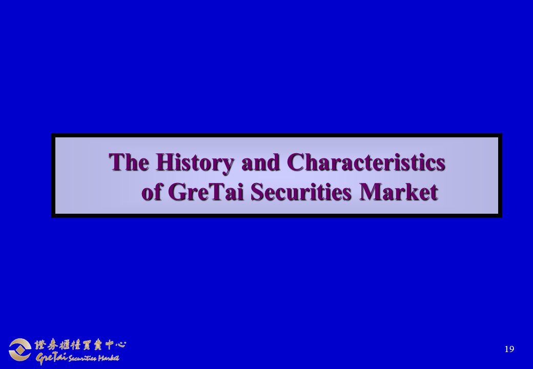 19 The History and Characteristics of GreTai Securities Market
