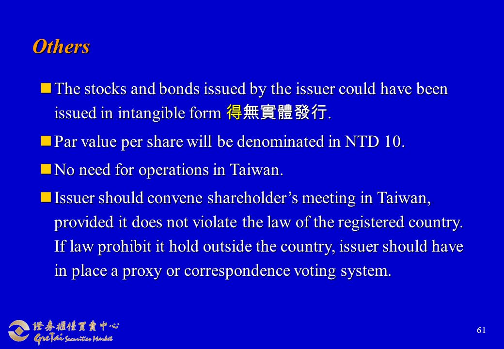 61 Others The stocks and bonds issued by the issuer could have been issued in intangible form 得無實體發行.