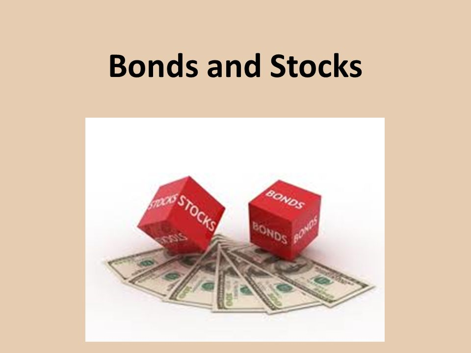 Bonds as Financial Assets Bonds are basically loans, or IOUs, that represent debt that the government or a corporation must repay to an investor.