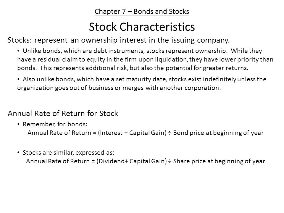 Chapter 7 – Bonds and Stocks Stock Characteristics Unlike bonds, which are debt instruments, stocks represent ownership.