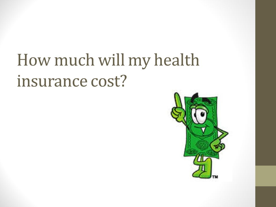 How much will my health insurance cost