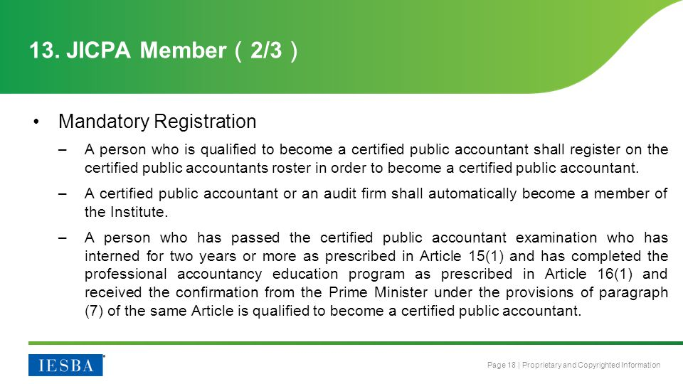 Page 18 | Proprietary and Copyrighted Information Mandatory Registration –A person who is qualified to become a certified public accountant shall register on the certified public accountants roster in order to become a certified public accountant.