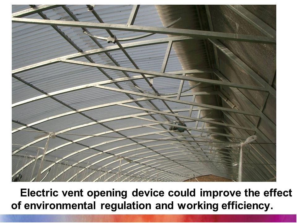 Electric vent opening device could improve the effect of environmental regulation and working efficiency.