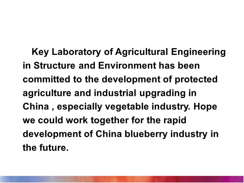 Key Laboratory of Agricultural Engineering in Structure and Environment has been committed to the development of protected agriculture and industrial upgrading in China, especially vegetable industry.