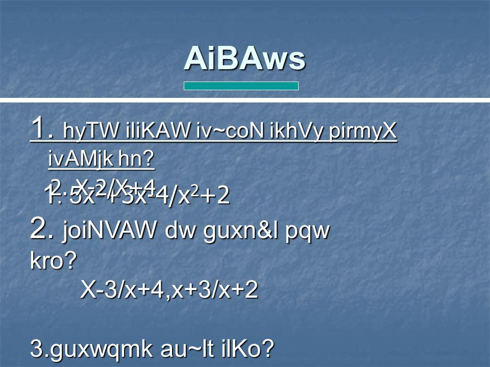 AiBAws 1. hyTW iliKAW iv~coN ikhVy pirmyX ivAMjk hn.