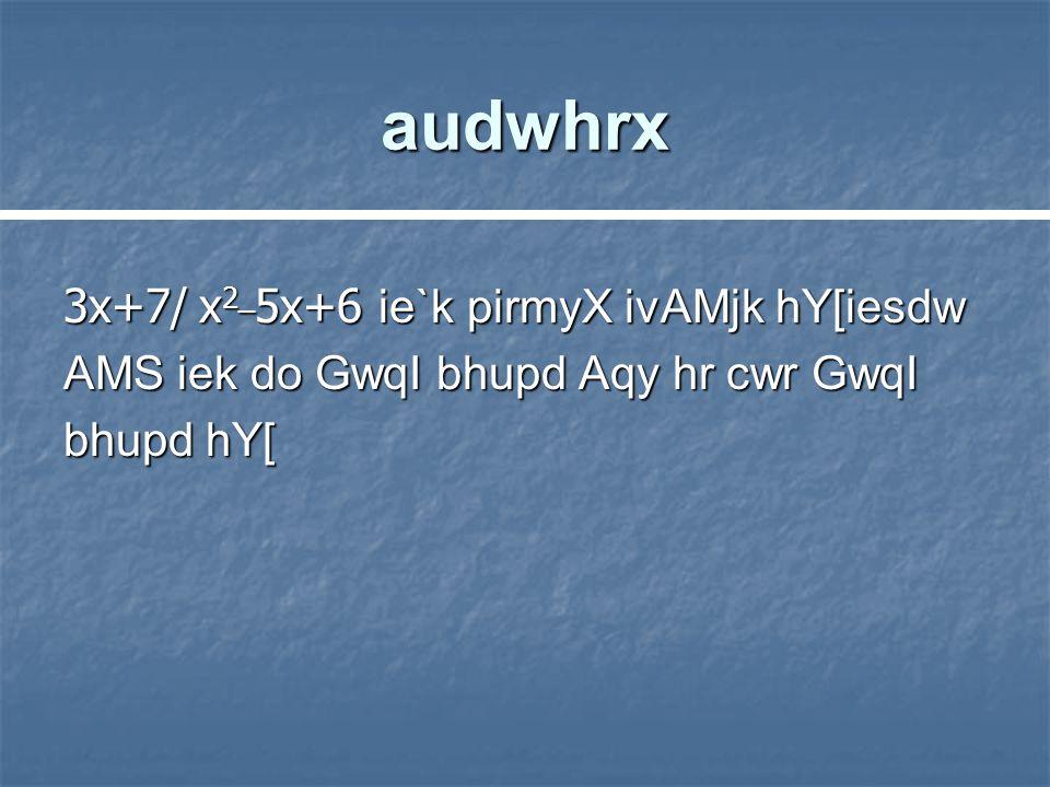 audwhrx 3x+7/ x 2_ 5x+6 ie`k pirmyX ivAMjk hY[iesdw AMS iek do GwqI bhupd Aqy hr cwr GwqI bhupd hY[