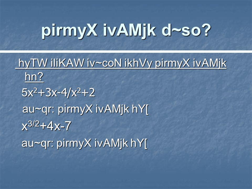 pirmyX ivAMjk d~so. hyTW iliKAW iv~coN ikhVy pirmyX ivAMjk hn.