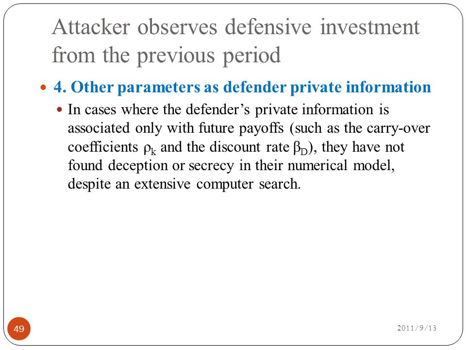 Attacker observes defensive investment from the previous period 2011/9/13 49 4.