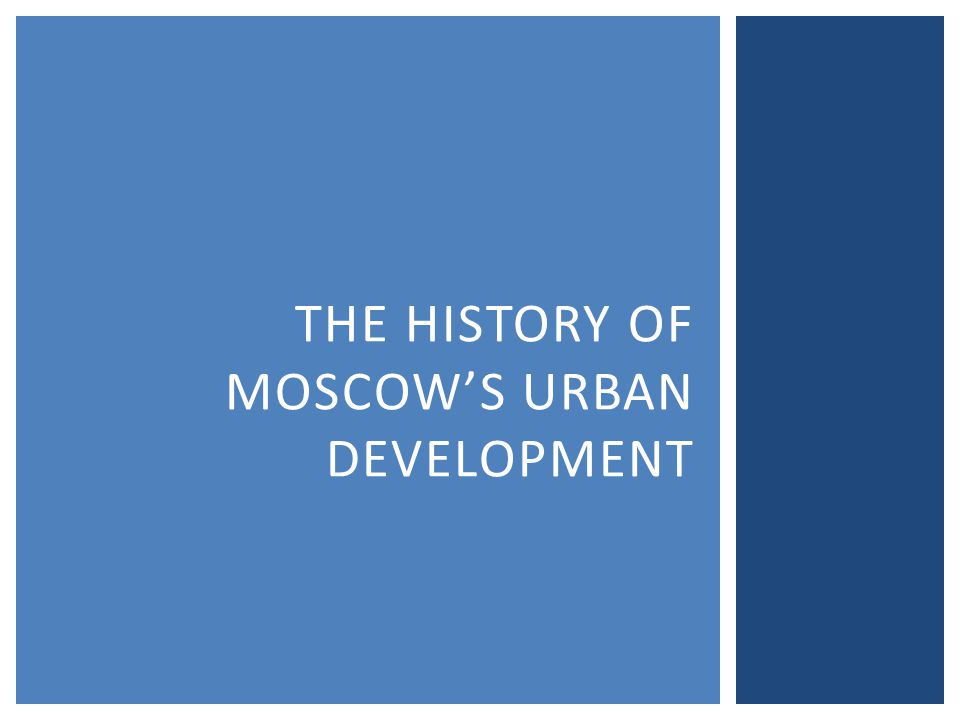 THE HISTORY OF MOSCOW'S URBAN DEVELOPMENT