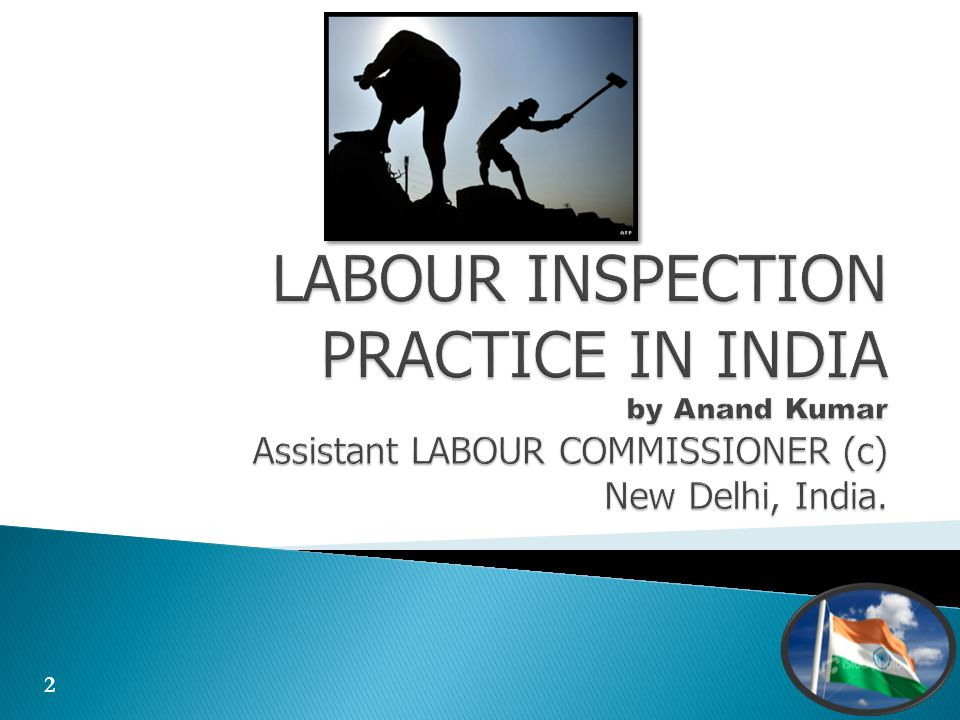  Relief-oriented inspections. Simplification of procedures, returns and registers.