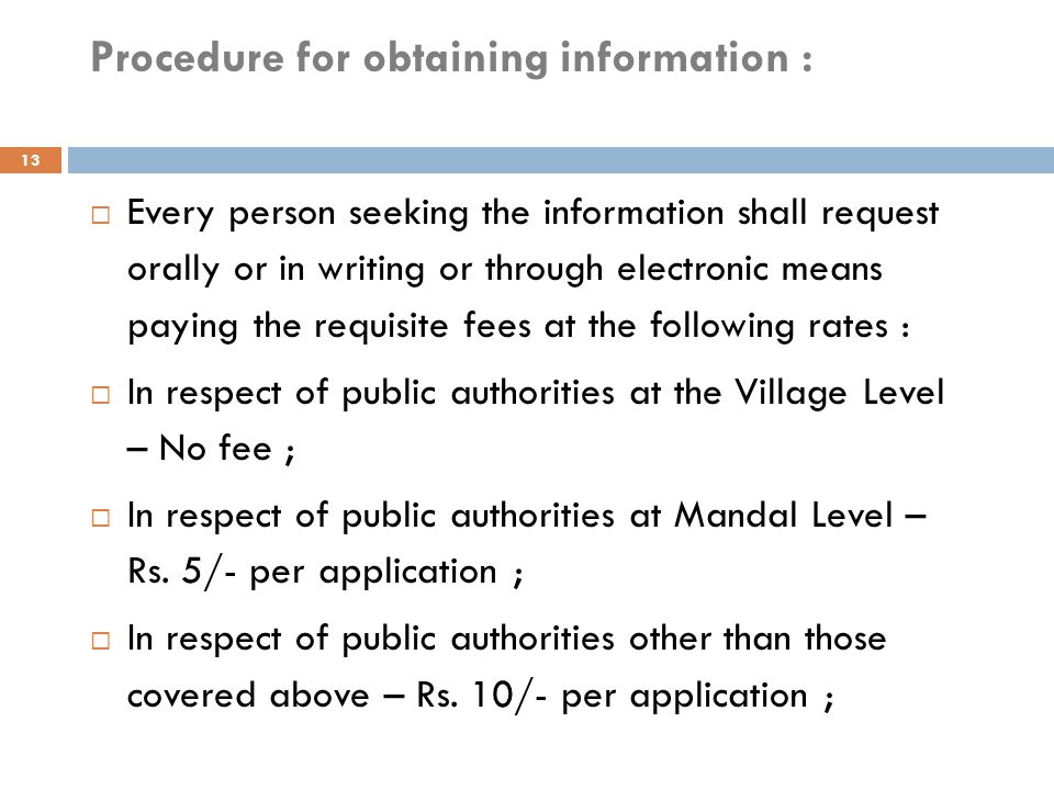 13 Procedure for obtaining information :  Every person seeking the information shall request orally or in writing or through electronic means paying