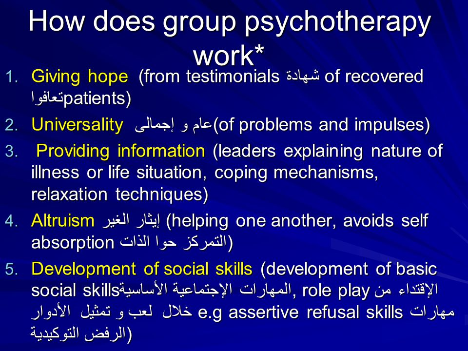 How does group psychotherapy *work 1.