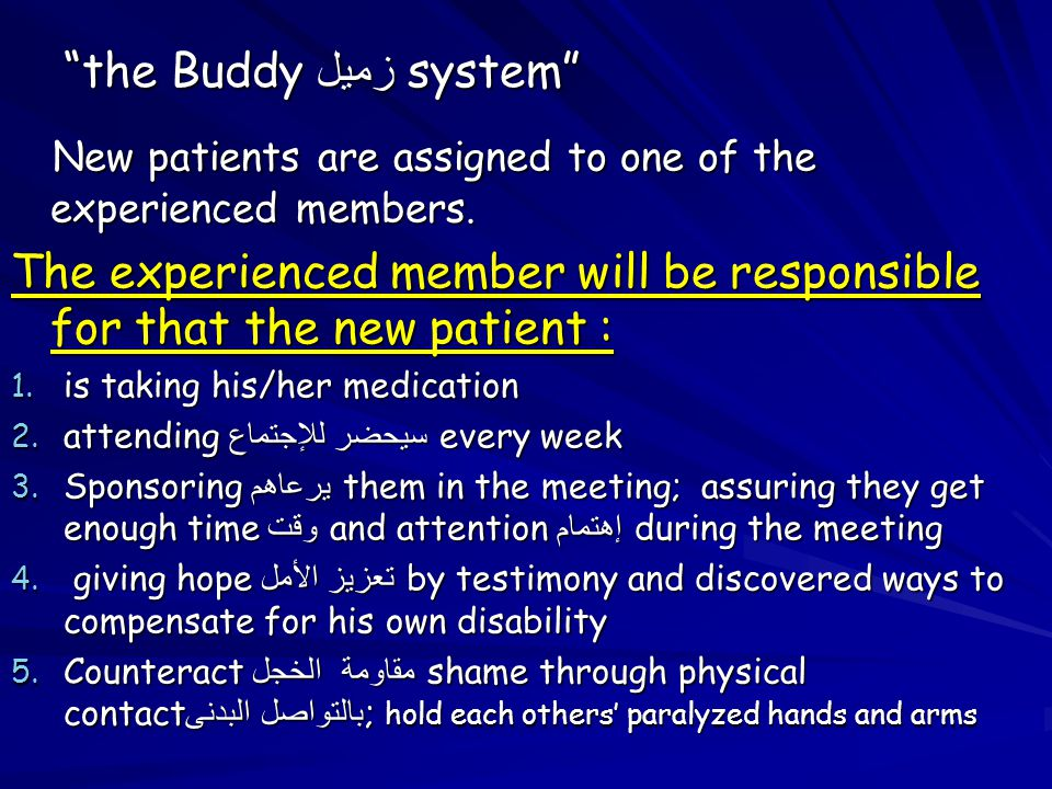the Buddy زميل system New patients are assigned to one of the experienced members.