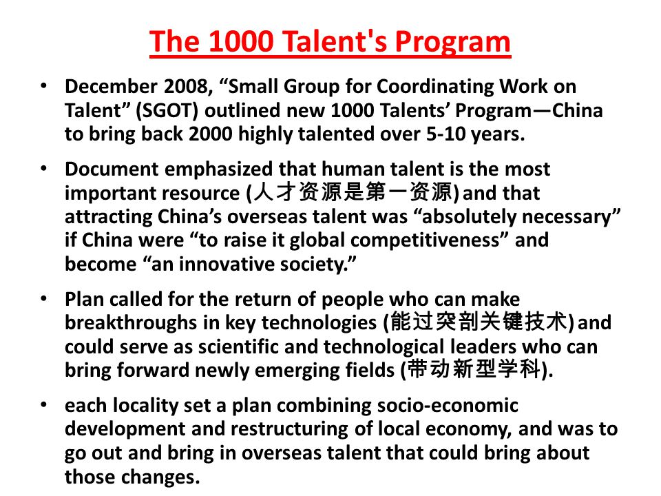 The 1000 Talent s Program December 2008, Small Group for Coordinating Work on Talent (SGOT) outlined new 1000 Talents' Program—China to bring back 2000 highly talented over 5-10 years.