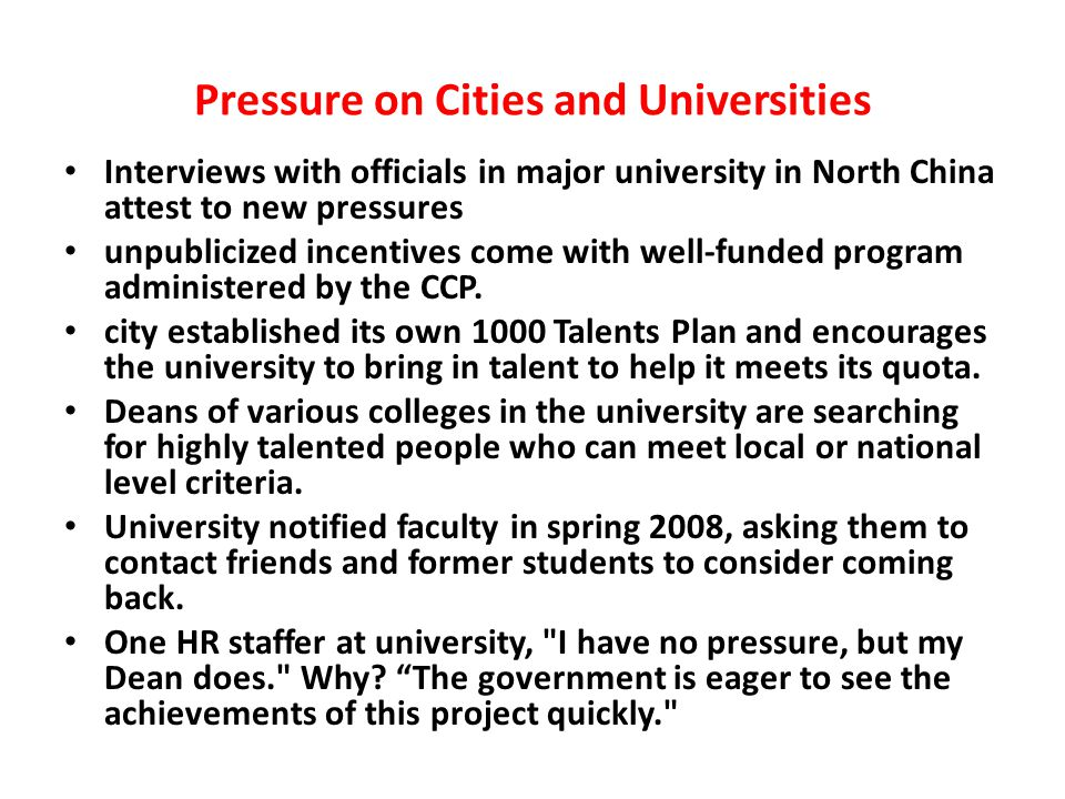 Pressure on Cities and Universities Interviews with officials in major university in North China attest to new pressures unpublicized incentives come with well-funded program administered by the CCP.