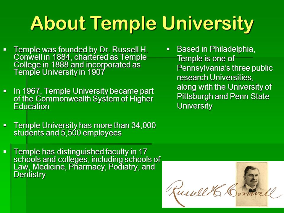 Taming the Paper Tiger in Accounts Payable How Temple University eliminated the paper, streamlined the workflow and increased the productivity within