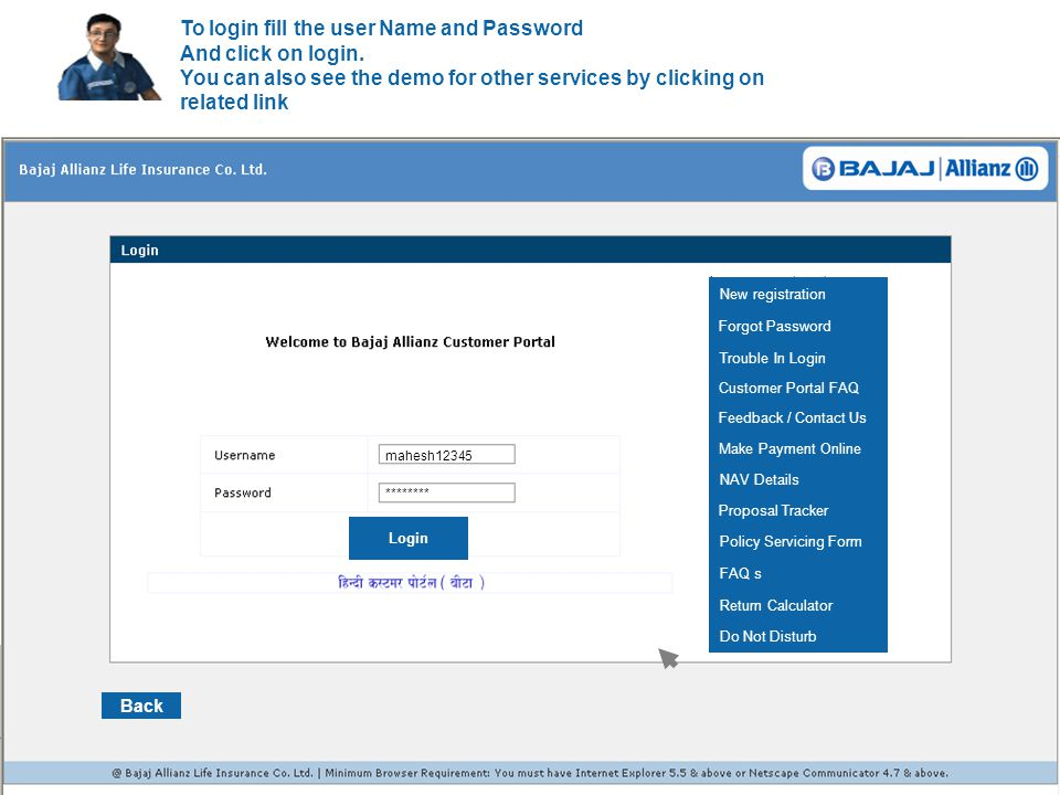 Enter the fund name and partial withdrawal amount; click on 'OK'. Back Ok